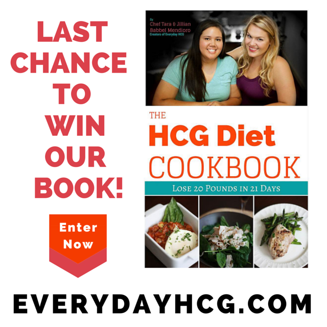 win a copy of our new cookbook! (2)